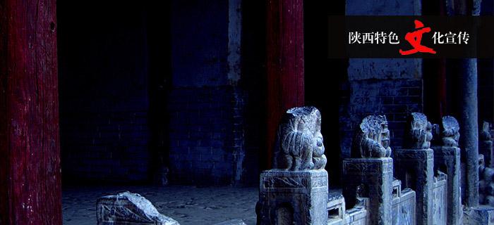 印象西安—陕西特色文化公益事业