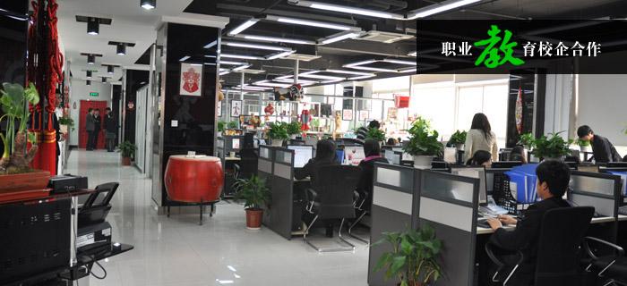 印象西安 — 电子商务产学研基地